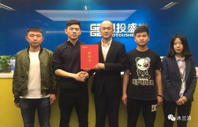 加盟喜訊:木蘭清簽約內蒙古通遼市經銷商