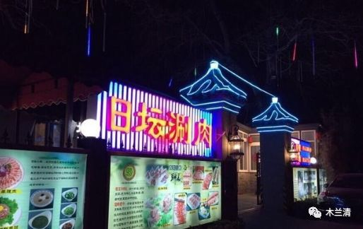 沸石內墻壁材之北京裝修效果圖系列一