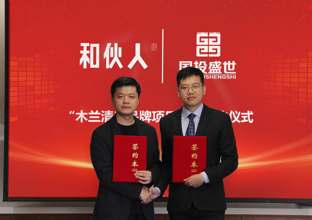 木蘭清獲50億元廣告投資!
